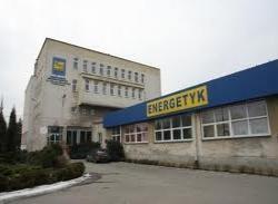 Liceum Ogólnokształcace nr 2 w Augustowie