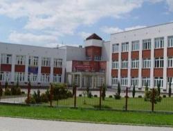 Zespół Szkół Ogólnokształcących nr 4 w Rzeszowie