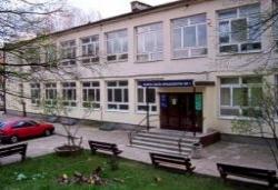 Zespół Szkół Społecznych nr 1 w Rzeszowie