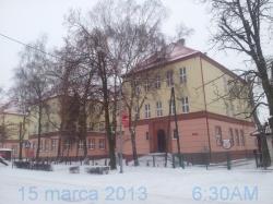 Liceum Ogólnokształcące nr 2 w Sandomierzu