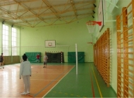 Liceum Ogólnokształcące nr 2 w Bełchatowie